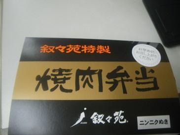 IMGP0135.JPG